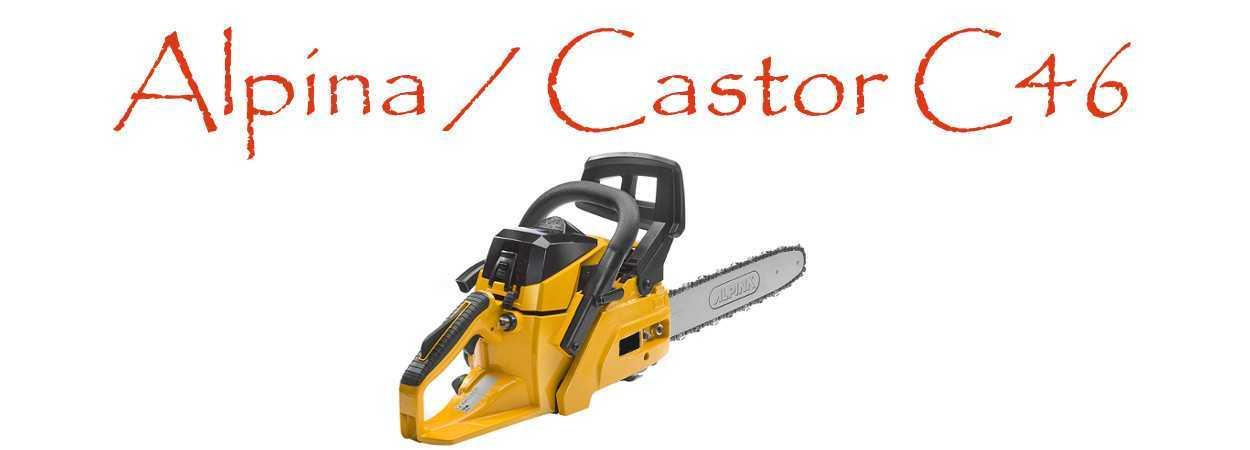 Motosierra Alpina / Castor C46