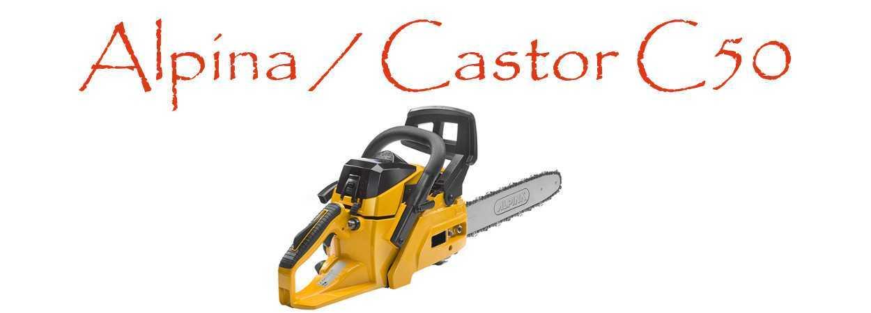 Motosierra Alpina / Castor C50