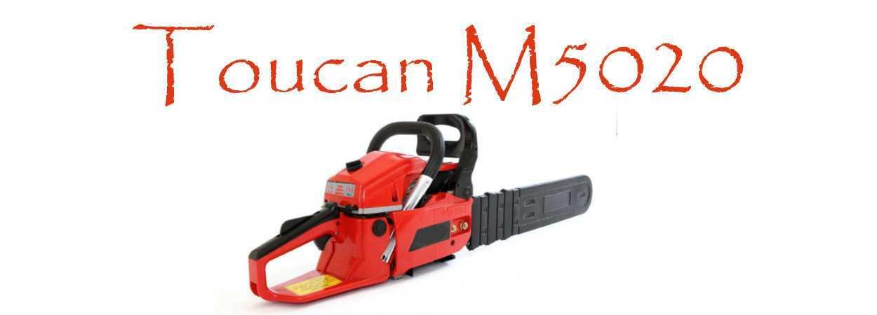 Motosierra Toucan M5020